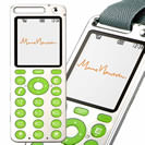 Ten Most Beautiful Cell Phones Ever