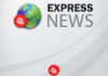 Express News Android