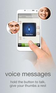 Coco Voice 5.9.48